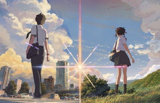 'Your name' en acció real